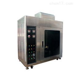 CZF-5塑料水平燃烧测试仪