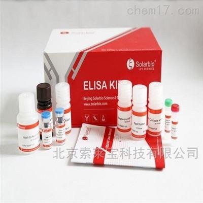 人抗胰蛋白酶elisa试剂盒