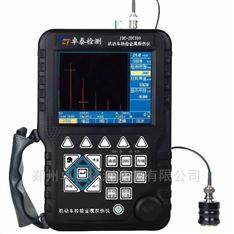 新标准GB 38900-2020机动车检验金属探伤仪
