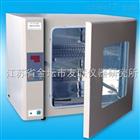 GRX干熱滅菌箱