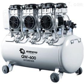 QW-600无油空压机