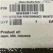 WAS081142Waters2487檢測器原裝氘燈