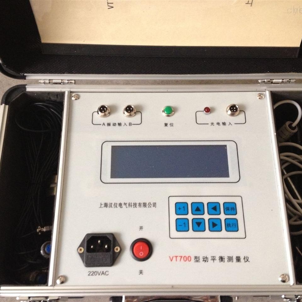 便捷式动平衡测量仪