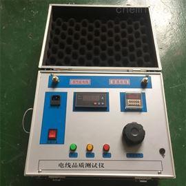 大功率大电流发生器正品