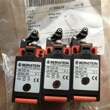TI2-SU1Z HW 6088171016德国伯恩斯坦限位开关