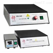 ER-35F普通防腐蚀恒温加热板