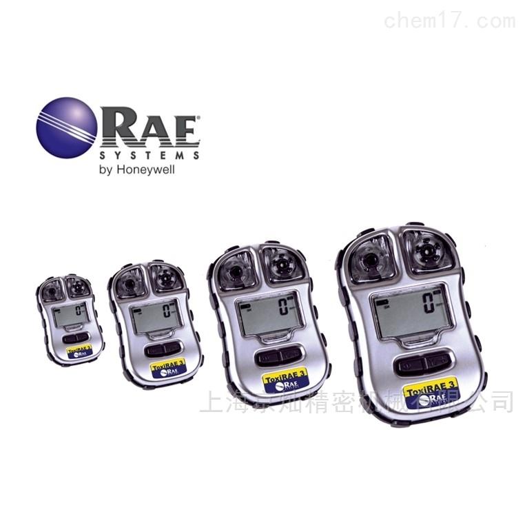 华瑞ToxiRAE 3 便携式毒气检测仪PGM-1700