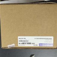 RS30-0802O6O6SDAEHC德國赫斯曼Hirschmann交換機全國經銷現貨多