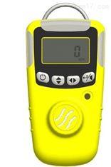 成都华诚供应便携式单一有毒气体检测仪