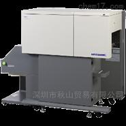 日本toray-eng东丽电子照片打印机G6000WE