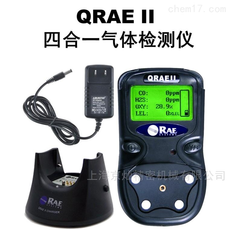 PGM-2400华瑞QRAE II 四合一气体检测仪