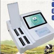 追溯系统农残快速检测仪