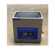 桑泽仪器厂家直销超声波清洗机