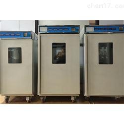 系列环氧乙烷灭菌器 工业用环氧灭菌柜
