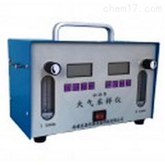 QC-2B双气路大气采样器0.1-1.2L/min