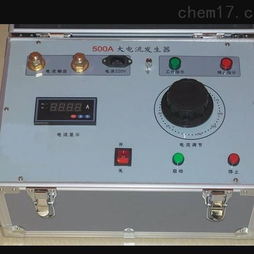 智能型一体式大电流发生器