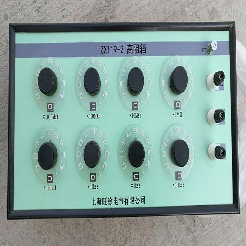 ZX119-3可调式高阻箱 兆欧表检定装置