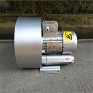 7.5KW双叶轮环形高压鼓风机