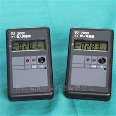 路博智能型袖珍个人剂量仪器FJ2000