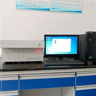 YFK30铝矾土成分快速分析仪