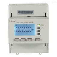DJSF1352-RN復費率直流電能表  導軌式