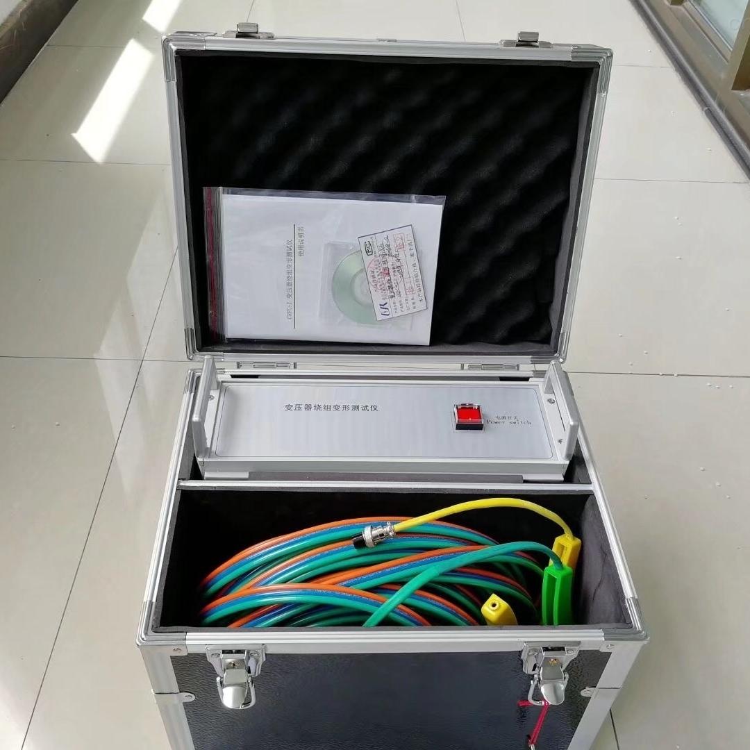 专业制造绕组变形测试仪