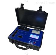 GW-2000便携式智能多参数水质测定仪价格