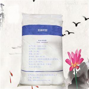 食品级*亚麻籽胶 增稠剂