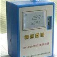 北京空气有毒物质采样仪