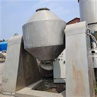 DN-1600供应二手真空双锥干燥批发市场