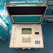高标准真空度测试仪现货直发