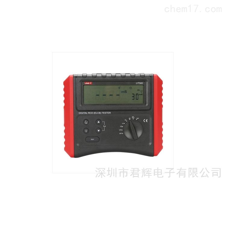 UT585 漏电保护开关测试仪