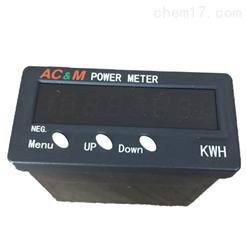 中国台湾顺一ACM直流多功能电表DMDPW型
