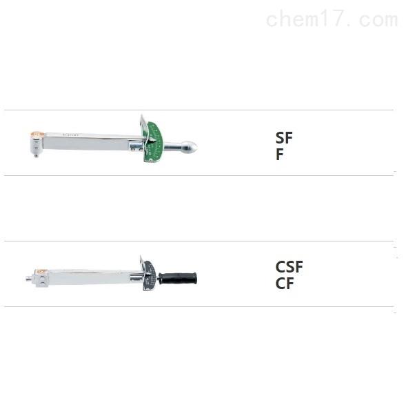 东日 扭力扳手 伞形 刻度 直读型 SF1.5N