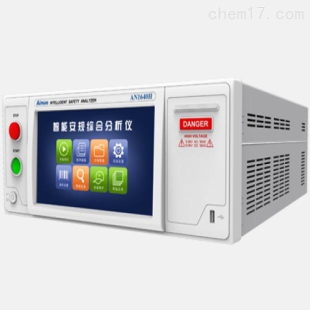 艾诺Ainuo AN1640系列智能综合安规测试仪
