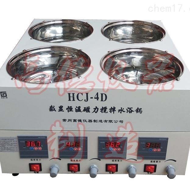 四仓水浴恒温磁力搅拌器