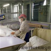 OTC-T充棉机设备