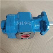 循环泵KF32RF齿轮泵KF32LF1-D15