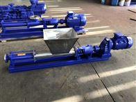 G35-2螺杆泵