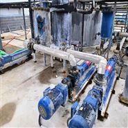 德国耐驰螺杆泵053BY02S12B 泵壳不锈钢