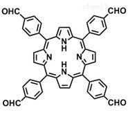 5,10,15,20-四(4-醛基苯基)卟啉