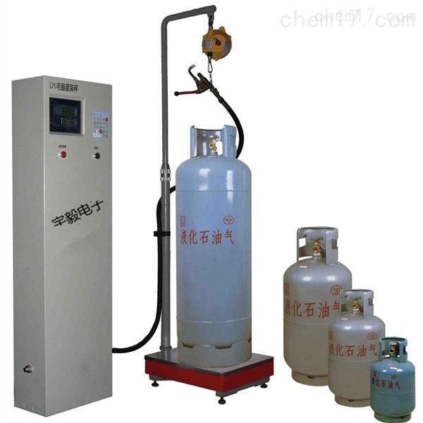 气体灌装机