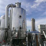 出售二手1吨三效降膜蒸发器