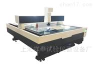 XF-YX-8060全自動影像測量儀