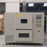 DZ-YJ-250盐溶液周浸试验箱