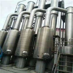 热销多效废水蒸发器 双效浓缩器