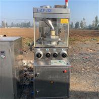 二手GZP-32高速压片机  产量大