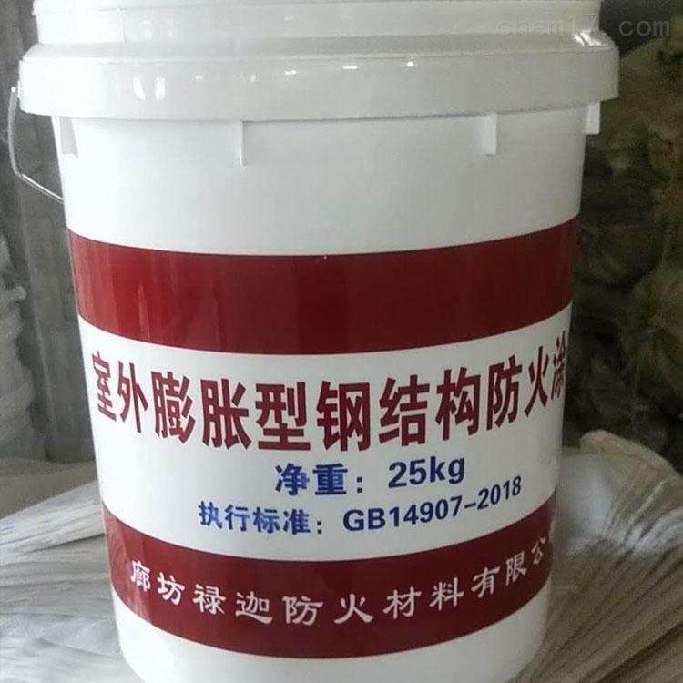 中球燃气管道防火涂料低导热快干型