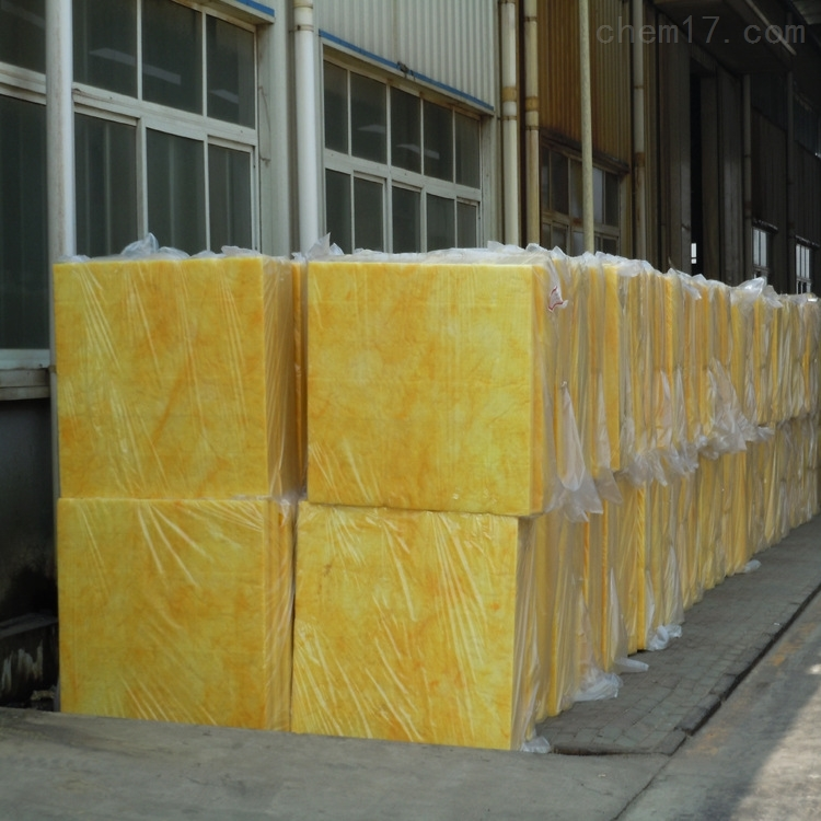 中球化工防火玻璃棉保温板