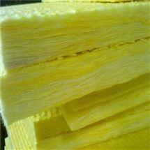 中球化工生产降噪玻璃纤维棉卷毡